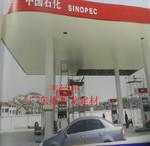 加油站吊顶铝扣板天花多少钱一平米