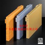 广州铝板厂家-氟碳幕墙铝单板定制