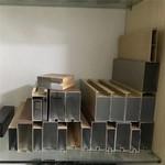 木纹铝型材方通 商场铝方管