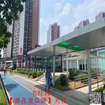 建筑外墙氟碳铝板-雨棚吊顶铝单板