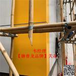 商業建筑改造工程外墻防火氟碳鋁板