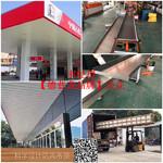 加油站防风式天花板-300面铝扣板