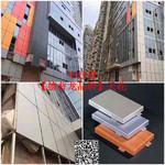 外墻防火烤漆鋁單板-氟碳鋁板定制