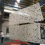 冲孔铝板-冲孔铝单板-穿孔铝板定制