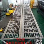 廣東氟碳雕刻噴涂鋁單板廠家