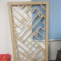 外墻木紋鋁花格窗