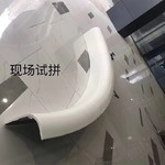 双曲球形铝单板 艺术弧形铝板