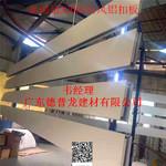 加油站雨棚铝扣板-防风铝天花厂家