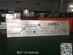 广告牌氟碳铝单板-铝幕墙定制厂家