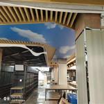 干挂3D蓝天白云铝单板吊顶出厂价