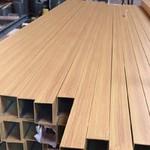木纹色型材铝合金方通