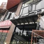 屋檐雨棚铝单板-氟碳喷涂铝板厂家
