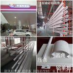 加油站包柱鋁圓角-柱收邊弧形型材