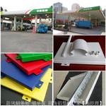 加油站建筑立柱鋁單板-鋁圓角型材