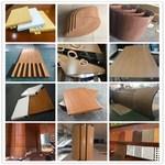 电影院木纹铝单板-镂空造型铝板厂