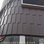 出售氟碳喷涂烤漆幕墙铝单板厂家