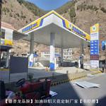 新能源油站站棚铝合金条扣板天花