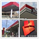 加油站罩棚中國紅氟碳鋁板-鋁條扣