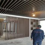 型材铝方通-木纹四方形铝型材方管