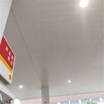 加油站顶棚铝扣板-铝制品材质优