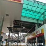粵運能源油站高邊防風鋁條扣吊頂