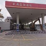 加油站包立柱鋁型材圓角