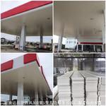 加油站吊顶S型斜角抗风铝条扣天花