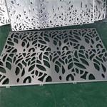餐厅雕花铝单板吊顶