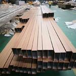 德普龍木紋鋁方通-鋁型材方管定制