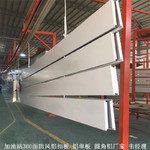 加油站吊頂鋁條板-S型抗防風鋁條扣