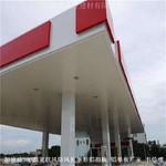 半径R60铝圆角型材-油站包柱通用