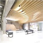 酒店大廳吊頂裝飾用異形鋁方通