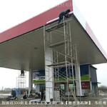 中國石化油站密拼鋁條板 S抗風扣板