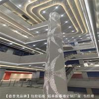?大廳圓柱子鋁板-鏤空雕花鋁單板柱