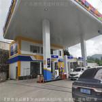 加油站0.8mm厚铝合金条形板吊顶