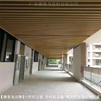 學校走廊鋁方通吊頂廠家