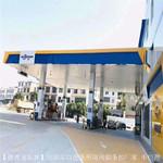 加油站白色铝扣板-S型防风条扣板