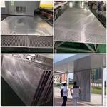 地铁高铁站铝单板-外包幕墙烤漆铝