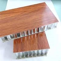 门头铝蜂窝板 铝板复合铝蜂窝板