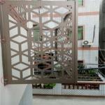 铝空调外机罩-雕花 百叶冲孔空调罩