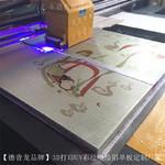 3D藝術彩色鋁單板-3DUV鋁板廠