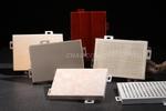 供應造型鋁單板