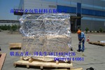 設備包裝真空鋁箔袋 鋁箔編織布