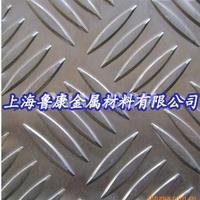 防滑合金板-铝合金花纹板