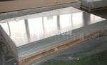 5052表面陽極氧化鋁板