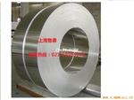 供應鋁帶  保溫鋁卷