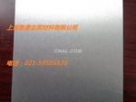 拉絲鋁板,氧化鋁板