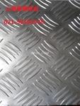 冷库花纹铝板,防滑铝板防锈性能好