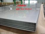 供应拉伸铝板-氧化铝板-铝圆片