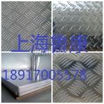 防滑压花铝板